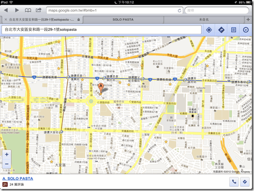 google maps ios6-06
