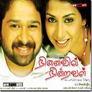 Download Ninaivil Nindraval MP3 Songs|Ninaivil Nindraval Tamil Movie MP3 Songs Download