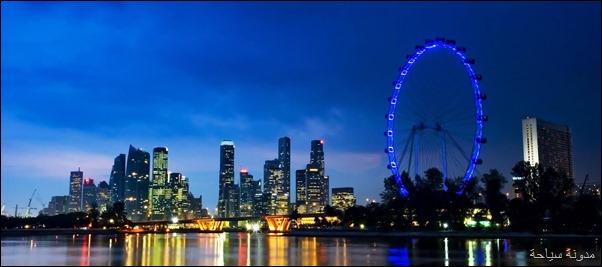 عين سنغافورة