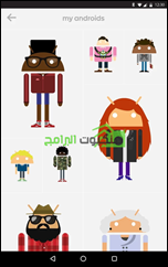 Androidify تطبيق عمل شخصيات كارتونية أندرويد Avatars - 6