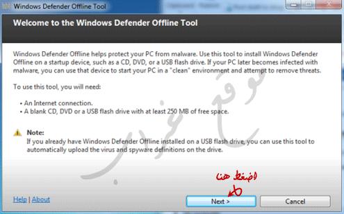 Windows-Defender_03