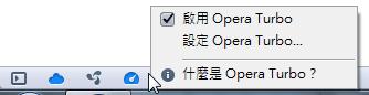 opera1150-02