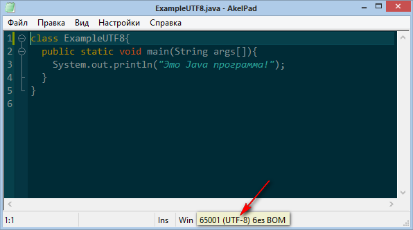 E00007
