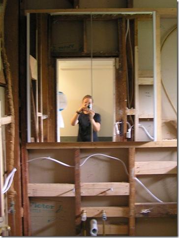 bathroom 28 March 1