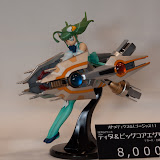 wf2012winter-30-ひとみ亭-01-オトメディウス-ティタ.jpg