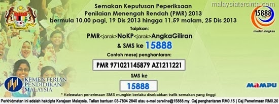 Semak PMR melalui SMS