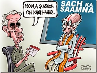advani-in-sach-ka-samna