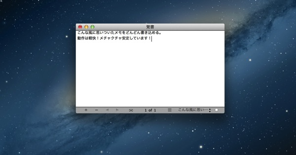 Mac app utilities oboegaki1