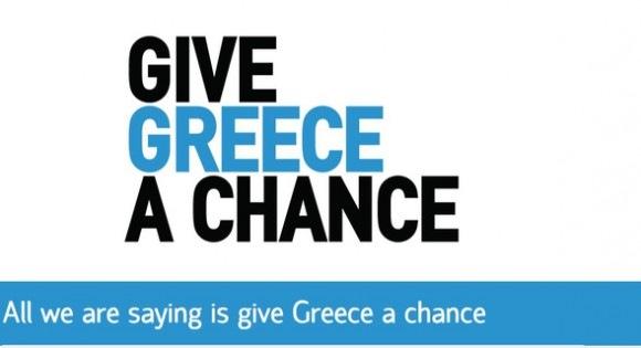 Give Greece a Chance. Ή αλλιώς… Σας ικετεύουμε. (Παύλος Παπαδάτος)