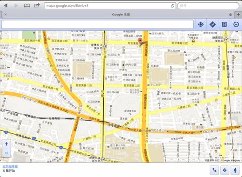 google street view ios-01