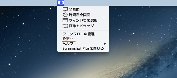 Mac app utilities screenshot plus1