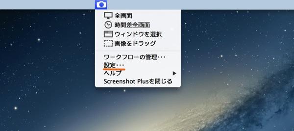 Mac app utilities screenshot plus1