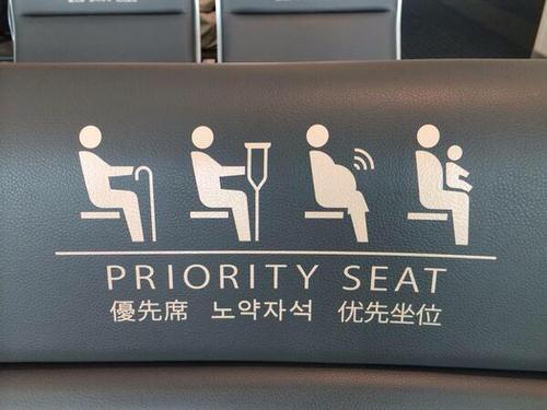 優先席の妊婦マーク