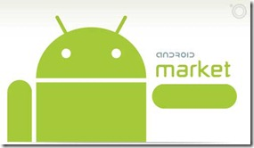 Android-developer-console