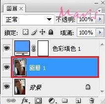 2010-01-25_212945.jpg