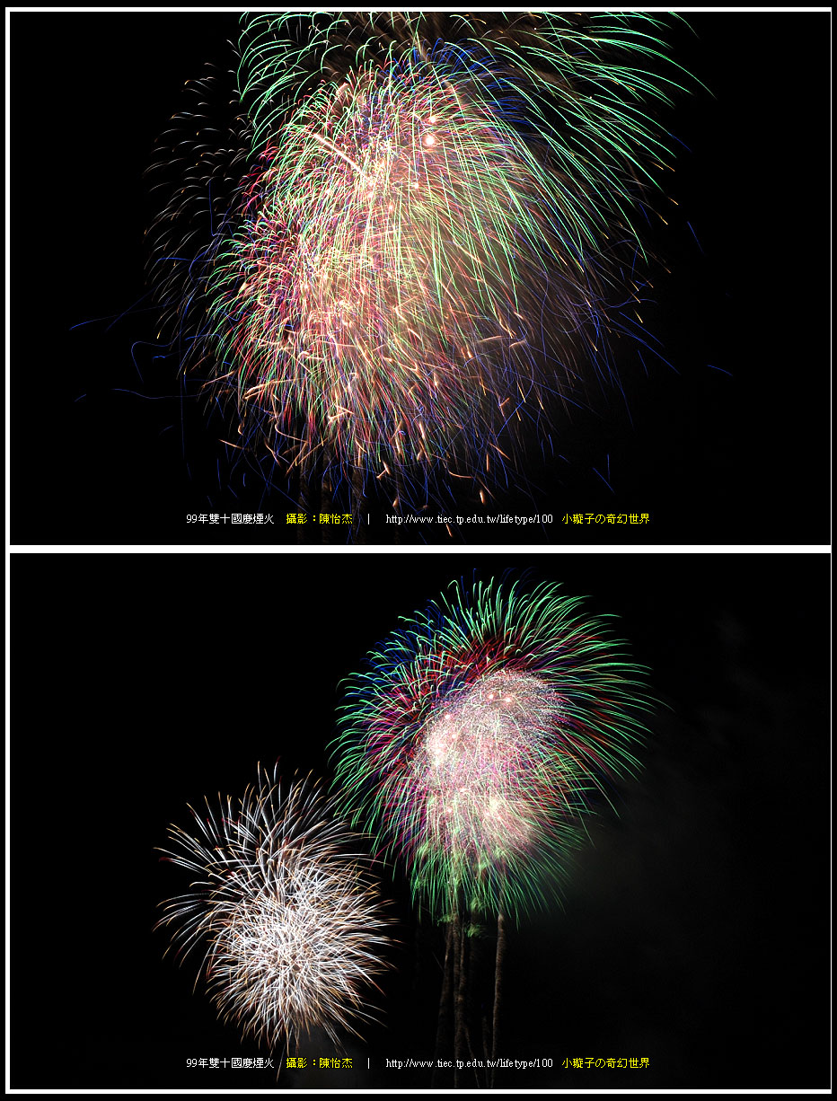 9910fireworks27.jpg
