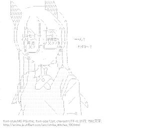 [AA]エイラ・イルマタル・ユーティライネン 眼鏡 (ストライクウィッチーズ)