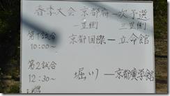 螢幕截圖 2014-08-08 17.09.18