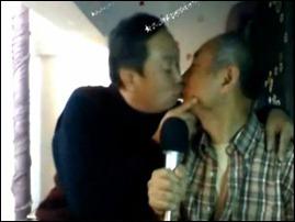 China casal gay