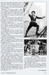 cinema_express_page_2
