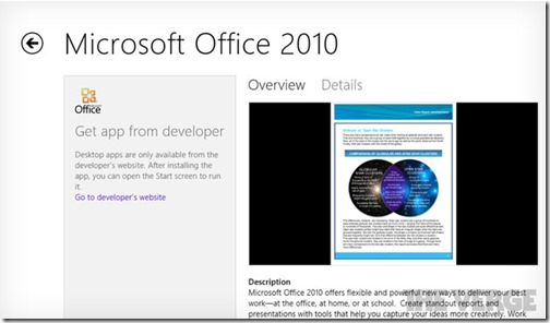 Office2010-Store