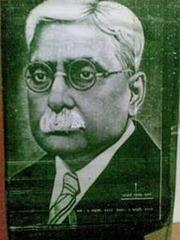 रामचन्द्र शुक्ल