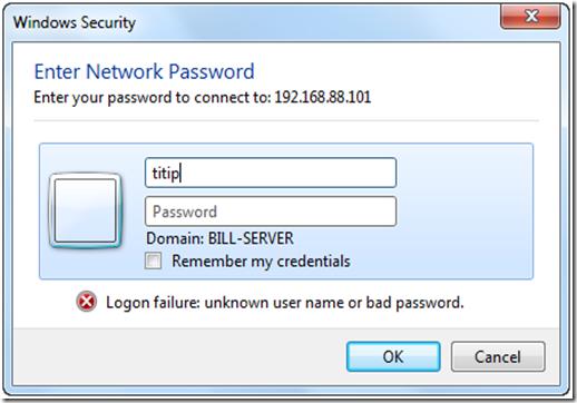 Как сделать чтобы контакт не запомнил пароль