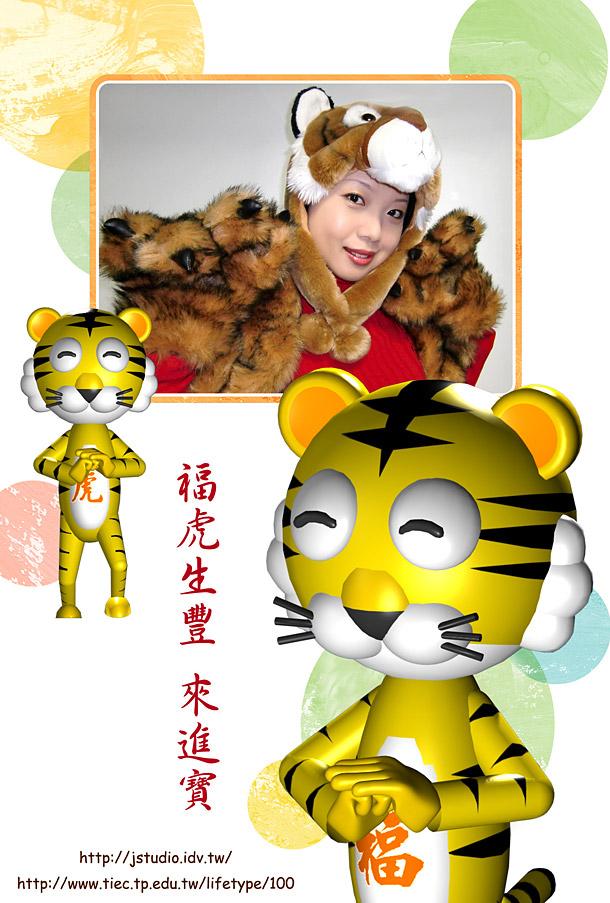 2010catd04.jpg