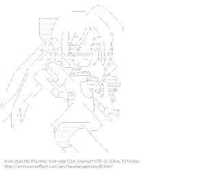 [AA]Tennousu Athena (Hayatenogotoku)