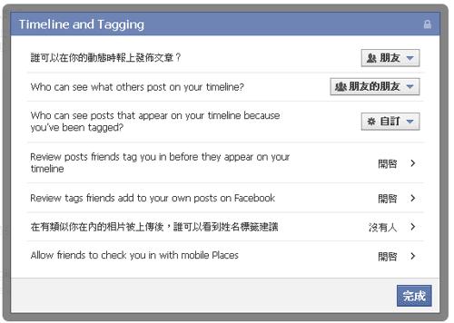 facebook tag-01