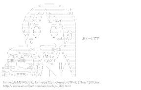 [AA]Professor (Nichijou)