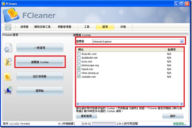 FCleaner10