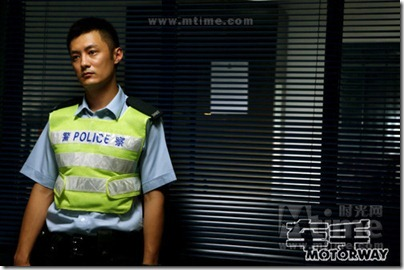 Shawn Yue the cop racer, Motorway