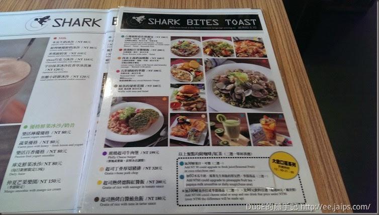 鯊魚咬吐司 菜單