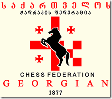 Georgian Chess Federation logo