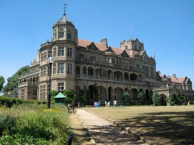 indian instituete of adbances studies shimla