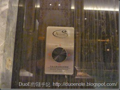 歐遊總統套房102(杜拜)-蒸氣室