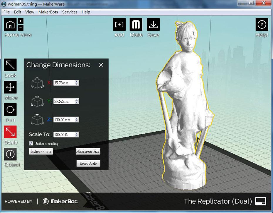 20130728_sculptures20.jpg