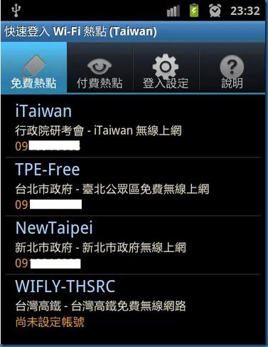 WiFi Taiwan