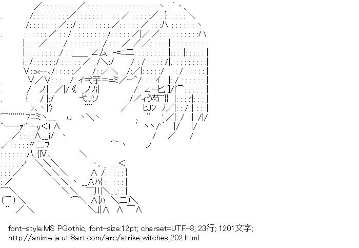 ストライクウィッチーズ,ゲルトルート・バルクホルン