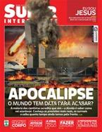 Capa Superinteressante de dezembro de 2011