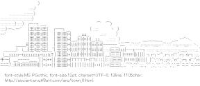 [AA]Town
