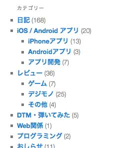 スクリーンショット 2012-11-11 14.22.04.png
