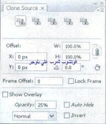 [Photoshop-25_10%255B2%255D.png]