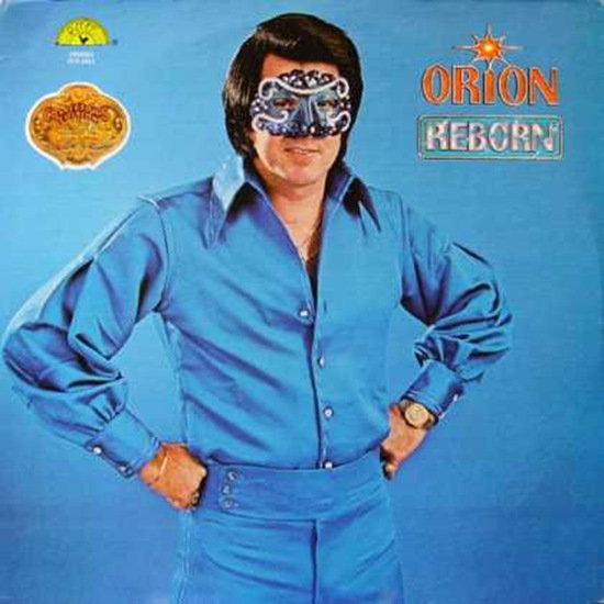Worst Album Covers of All Time 11