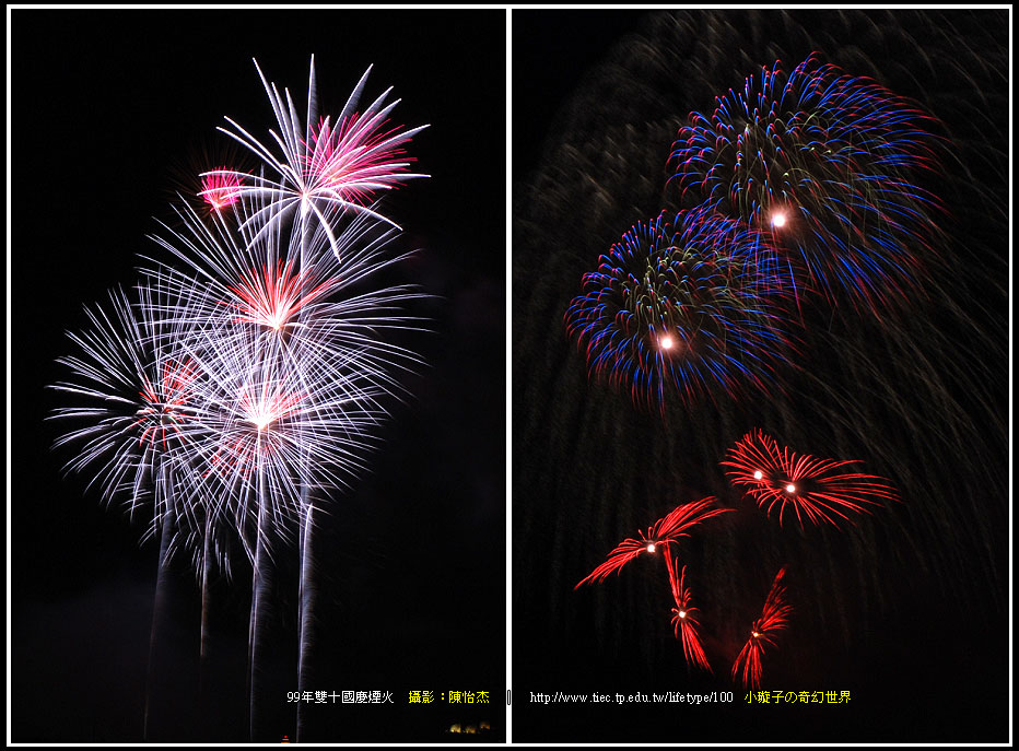 9910fireworks21.jpg