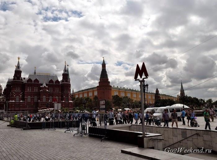 Moskow_kreml_metro_1.jpg