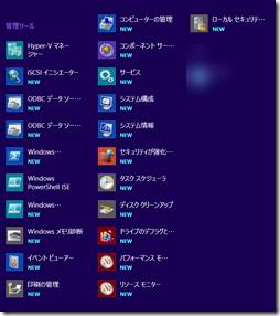 2013-11-02_202404