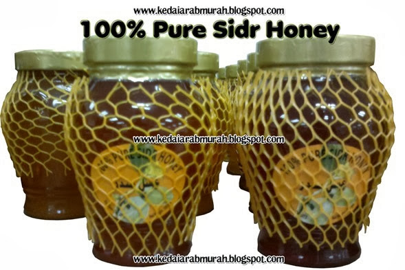 100% Pure Sidr Honey