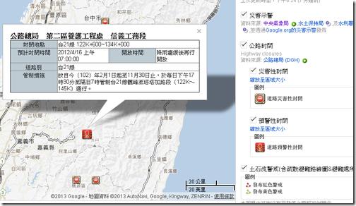 google taiwan crisismap-05